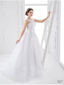 Платье свадебное коллекция Мария*7 модеь M 507