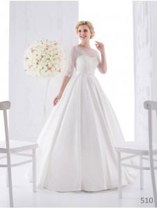 Платье свадебное коллекция Мария*7 модеь M 510