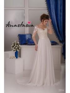 Свадебное платье коллекция Virdginia 5 модель LV2316
